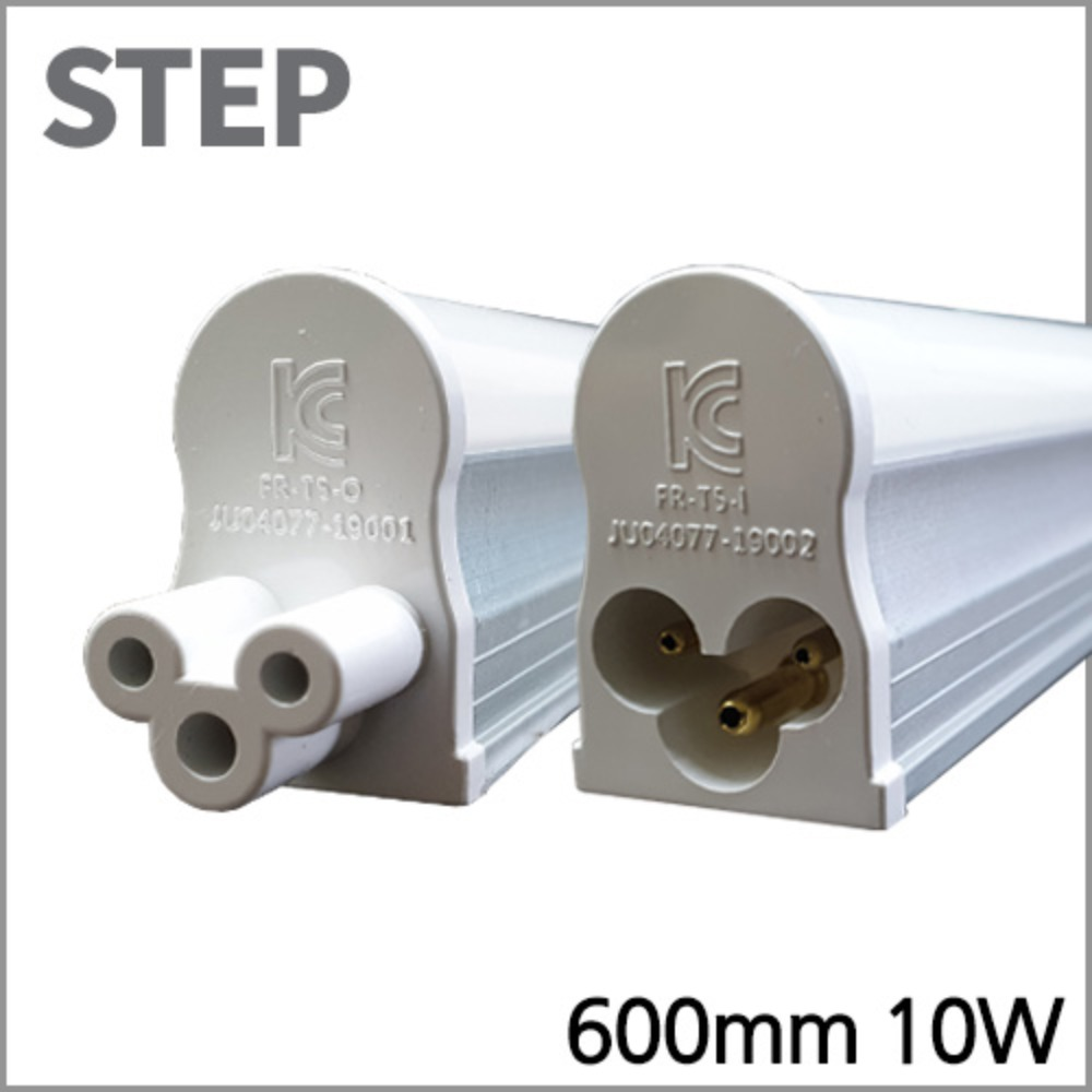 STEP LED T5 600mm 10W