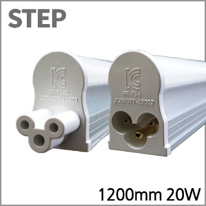 STEP LED T5 1200mm 20W